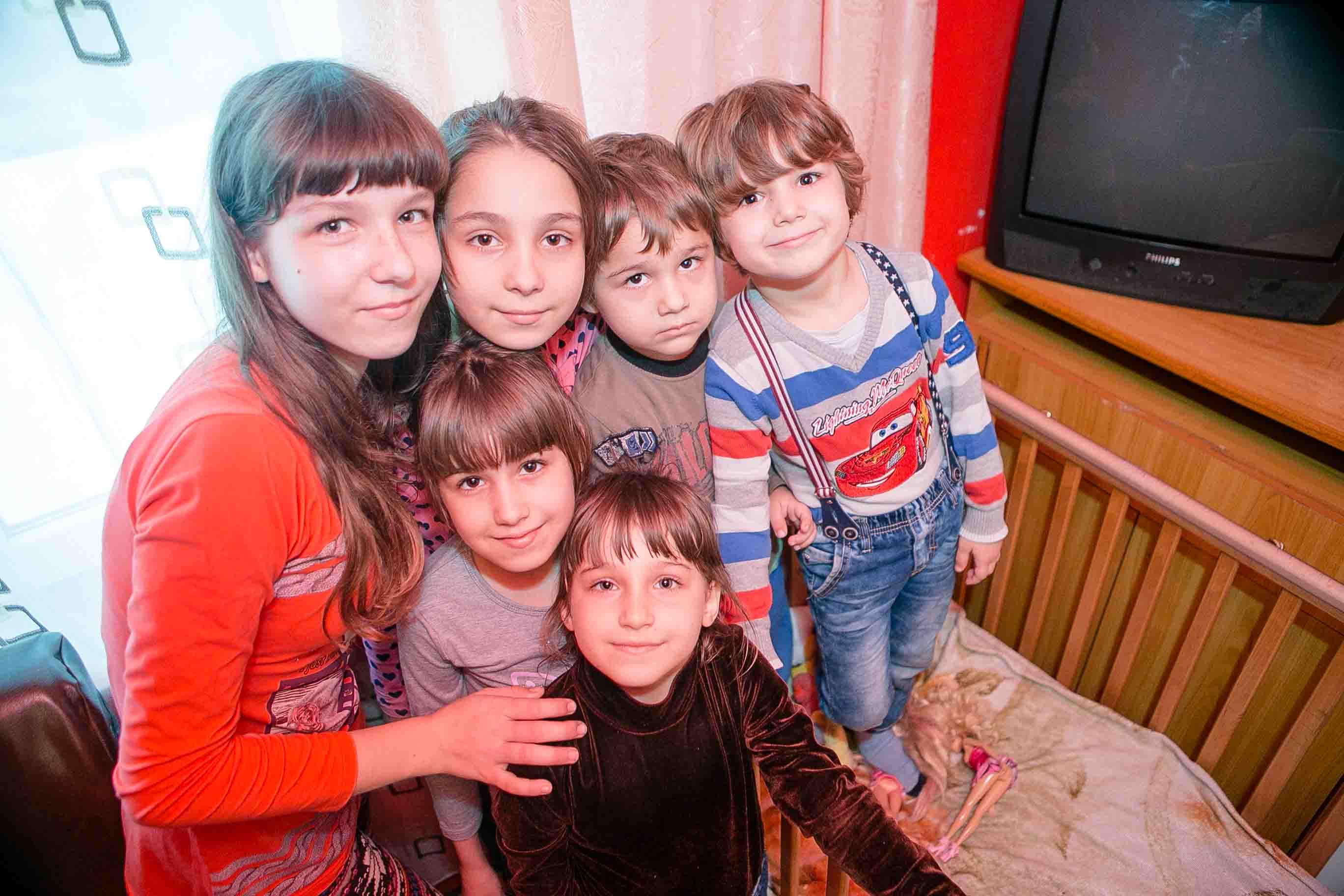 Fondul Special pentru Copii