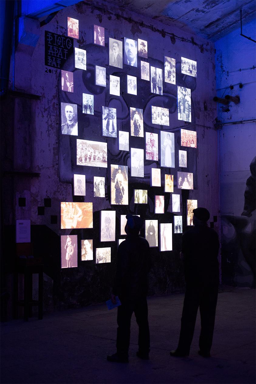 Muzeul Memoriei:expo